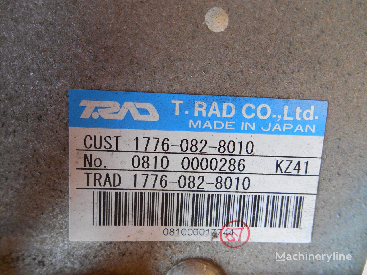 радиатор охлаждения двигателя T.Rad 1776-082-8010 для экскаватора